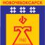 Первый герб города Новочебоксарска.1993г.