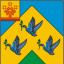 Новый герб города Новочебоксарска.2005г.
