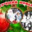 Moi_luchshii_Novyi_ghod_kopiia.png