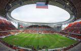 Новости: Екатеринбург Арена - новости Чебоксары, Чувашия