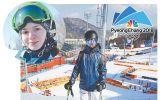 Новости: Олимпийский дебют Ланы Прусаковой - новости Чебоксары, Чувашия