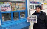 """Новости: Ищи свежую прессу  у """"Каблучка"""" - новости Чебоксары, Чувашия"""