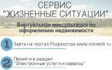 Новости: На дачу с чистой совестью - новости Чебоксары, Чувашия