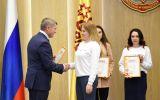 Новости: Добровольцам –  награды и стипендии - новости Чебоксары, Чувашия
