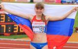 Новости: Первое золото российской королевы спорта - новости Чебоксары, Чувашия