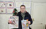 Новости: Любовь к читателю в каждом номере - новости Чебоксары, Чувашия