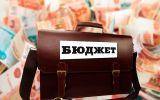 Новости: Расписан каждый рубль - новости Чебоксары, Чувашия