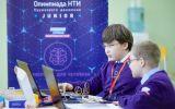 Новости: Юные технологи едут к нам - новости Чебоксары, Чувашия
