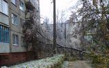 Новости: Под тяжестью голого льда - новости Чебоксары, Чувашия