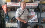 Новости: Инвестиции в себя - новости Чебоксары, Чувашия