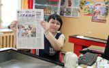 """Новости: """"Грани"""" стали еще ближе к читателям - новости Чебоксары, Чувашия"""