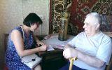 Новости: Народное признание - новости Чебоксары, Чувашия
