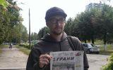 Новости: Новочебоксарск — читающий город - новости Чебоксары, Чувашия