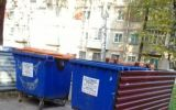 Новости: Контейнерные площадки надо обустроить - новости Чебоксары, Чувашия