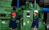 """Новости: """"Химпром"""" укрепляет рынки в Европе  и переходит на энергоэффективное оборудование - новости Чебоксары, Чувашия"""
