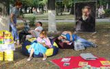 Новости: Творили и читали - новости Чебоксары, Чувашия