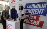 Новости: Стартовал сбор подписей за кандидатов  в Президенты России - новости Чебоксары, Чувашия