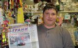 """Новости: Почему  я читаю """"Грани"""" - новости Чебоксары, Чувашия"""