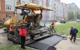 Новости: Масштабный ремонт - новости Чебоксары, Чувашия