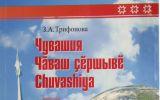 Новости: Книжный клуб: новые поступления - новости Чебоксары, Чувашия