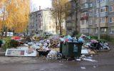 Новости: Не плати за соседа! - новости Чебоксары, Чувашия