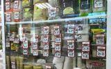 Новости: Продукты есть - новости Чебоксары, Чувашия