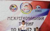 Новости: Каждому по медали - новости Чебоксары, Чувашия