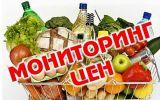 Новости: Почем макарошки? - новости Чебоксары, Чувашия
