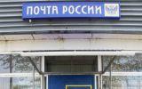 Новости: Дым без огня? Просьбу не закрывать почтовое отделение в Ивановском микрорайоне подписали 1844 человека - новости Чебоксары, Чувашия