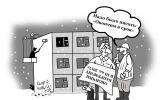 Новости: Плюсы и минусы позднего капремонта - новости Чебоксары, Чувашия