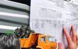 Новости: Компенсации  не будет - новости Чебоксары, Чувашия