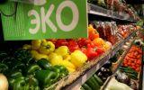 """Новости: Между """"Эко"""" и """"Био"""". Какие продукты являются органическими? - новости Чебоксары, Чувашия"""