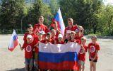 Новости: Российскому триколору 350 лет - новости Чебоксары, Чувашия