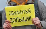 Новости: Обманутым дольщикам дали пять - новости Чебоксары, Чувашия