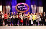 Новости: Верить и творить добро - новости Чебоксары, Чувашия