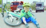 Новости: От чего погибают дети? - новости Чебоксары, Чувашия