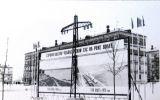 Новости: Уроки ГЭС - новости Чебоксары, Чувашия
