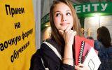 Новости: Успей поступить в вуз  - новости Чебоксары, Чувашия