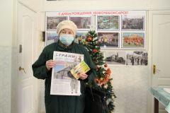 Мария АрсентьеваС днем рождения, любимый Новочебоксарск! День рождения города Новочебоксарска #ГраниВсегдаСТобой