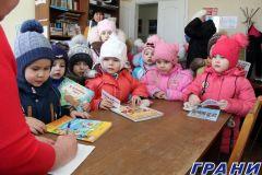 """Акция газеты """"Грани"""": дарим книги с любовью"""