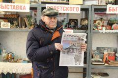 Анатолий МихайловС днем рождения, любимый Новочебоксарск! День рождения города Новочебоксарска #ГраниВсегдаСТобой