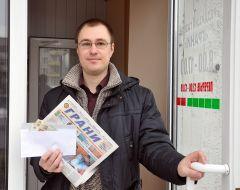 Сергей Викторович МартынкинСергей Мартынкин получил деньги за новость Новости от читателей Народная новость