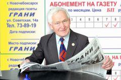 Валерий Аввакумович Аввакумов, председатель городского совета ветеранов.Читаем с настроением подписка День Победы Акция