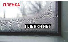 Универсальные решения в Новочебоксарске пластиковые окна Евростиль
