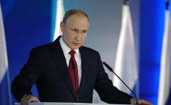 Фото kremlin.ruВладимир Путин: Вместе мы изменим жизнь к лучшему Послание Президента России-2020