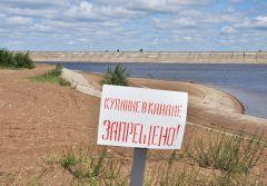 В районе подходного канала. © Фото Анастасии ГригорьевойПро купание  цивилизованное и не очень пляж