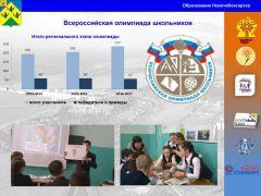 Одаренные дети — будущее России Одаренные дети Круглый стол