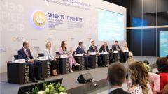 ПМЭФ-2019: Министр природных ресурсов и экологии РФ Дмитрий Кобылкин назвал Чувашию в числе регионов-лидеров по внедрению новой модели обращения с ТКО ПМЭФ-2019