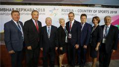 Глава Чувашии Михаил Игнатьев в Ульяновске в рамках форума «Россия – спортивная держава» провел деловые встречи Россия - спортивная держава