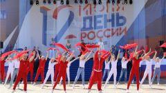 В столице Чувашии отметили День России 12 июня — День России